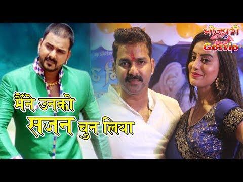 Maine Unko Sajan Chun Liya - मैंने उनको सजन चुन लिया - Pawan, Akshara - Bhojpuri Movie 2018