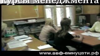 Учебный центр в Нижнем Новгороде Курсы и обучение.avi