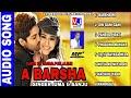 OLD SAMBALPURI ALBUM || E BARSHA || SINGER-UMA || ALL SONGS