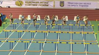Легкая атлетика. Зимний ЧУ-2017. Сумы. Финал 60 м с барьерами. Женщины. Победа Анны Плотициной