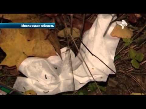 Монте-Карло одно избиение слепого на московском частные объявления