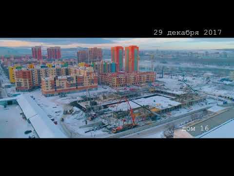 Стройка Южного берега в декабре 2017 г.