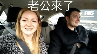 【VLOG】老公到了莫斯科♥️  My HUSBAND came to MOSCOW ????????