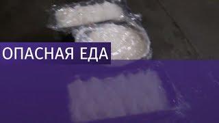 Подпольный цех по производству салатов нашли в Екатеринбурге