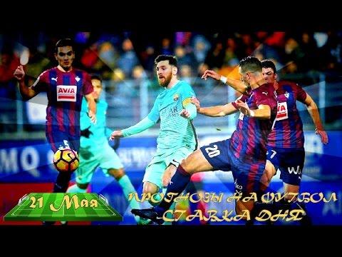 Лига Чемпионов УЕФА. Сезон 2017/2018 г. Календарь Лиги