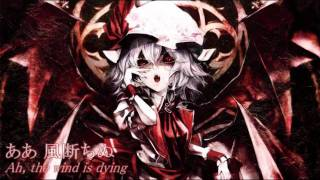 Repeat youtube video Frontier 彩 - 薔薇殺しのカーミラ [Subbed]