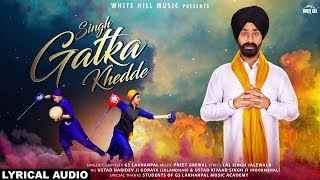 Singh Gatka Khedde ( Lyrical Audio) | GS Lakhanpal | New Punjabi Song 2018 | White Hill Music