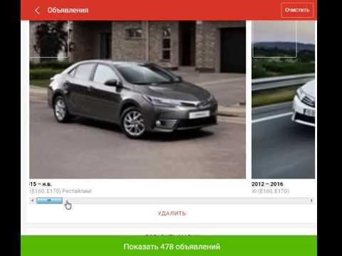 продать автомобиль сайты бесплатно на авто ру - YouTube