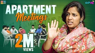 Apartment Meetings || Mahathalli