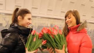 Весна вместо Митингов, дарите девушкам цветы(1 марта 2012 года , в первый день весны сторонники Путина решили подарить девушкам цветы, вместо того, чтобы..., 2012-03-01T16:41:31.000Z)