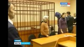 Во Владимире вынесен приговор убийце Богдана Прахова