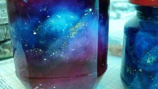 космос в баночке . Как сделать космос в баночке ?