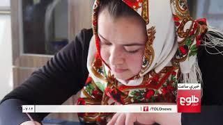 LEMAR News 07 October 2017 / د لمر خبرونه ۱۳۹۶ د تله ۱۵