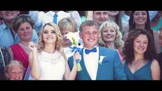26.07.2014 Свадебное видео (полное)
