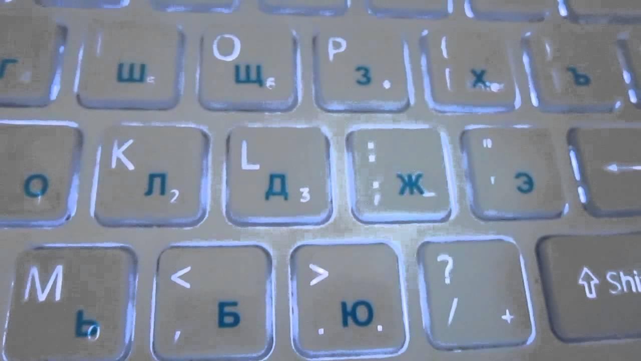 Russian Standard Keyboard Layout Sticker - Transparent Black and Blue