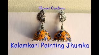 How to make Kalamkari Painting Jhumka/ Handmade Quilled Earrings/ Indian Folk Art