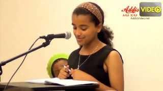 My True Home Ethiopia - Amazing Poem by Veronica Temesgen Abebe