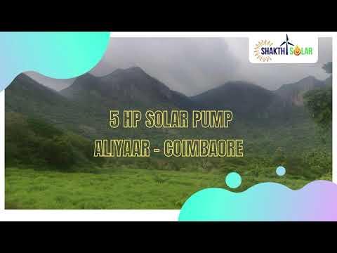 5 Hp Solar Water Pump in Aliyar - Coimbatore