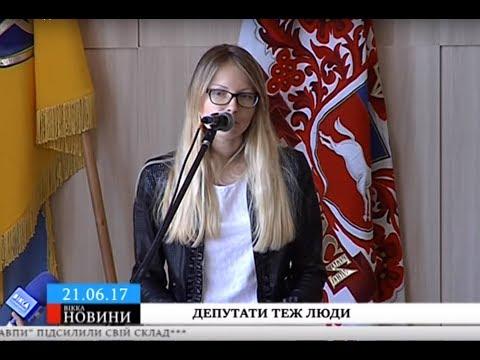 ТРК ВіККА: Черкаські депутати розповіли про те, чим пишаються, й те, що воліли б забути