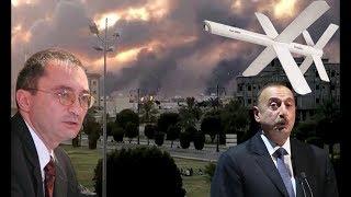 Հիմա արդեն Ադրբեջանը պետք է վախենա. Հայաստանի նոր և հզոր զենքը