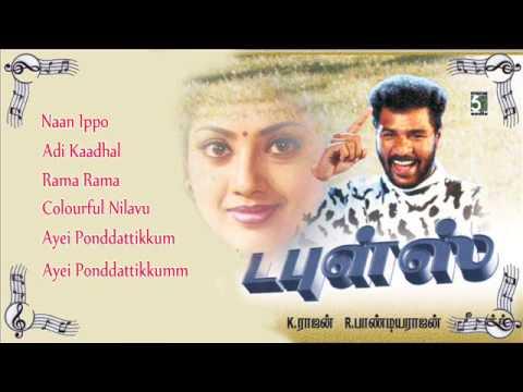 Download Doubles Full Movie Audio Jukebox | Prabhu Deva | Meena