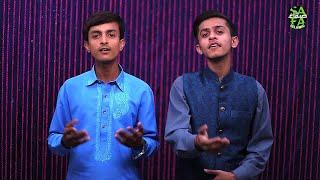 Marhaba Ramzan - Hassan Ali & Burhan Ali - New Kalaam 2018 - Safa Islamic