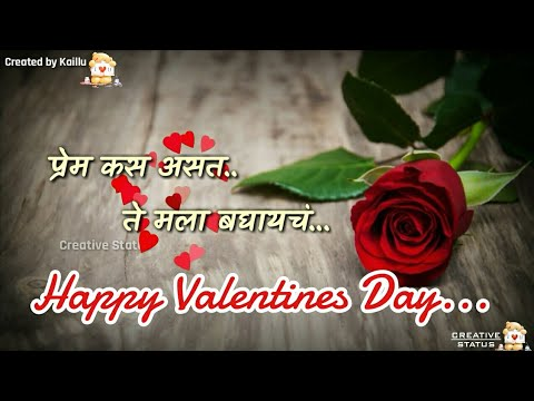 Happy Valentine Day Status Valentine Special Status Happy