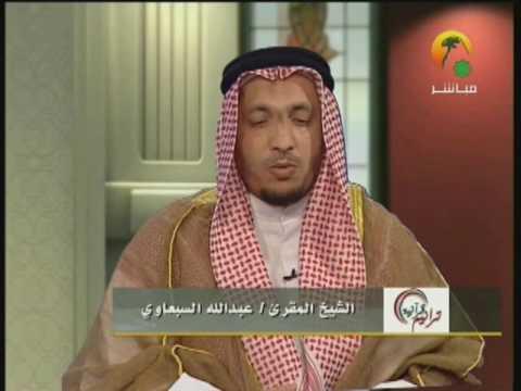 عبد الله السبعاوي