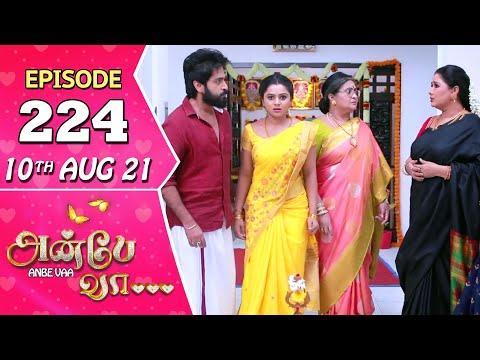 Anbe Vaa Serial | Episode 224 | 10th Aug 2021 | Virat | Delna Davis | Saregama TV Shows Tamil
