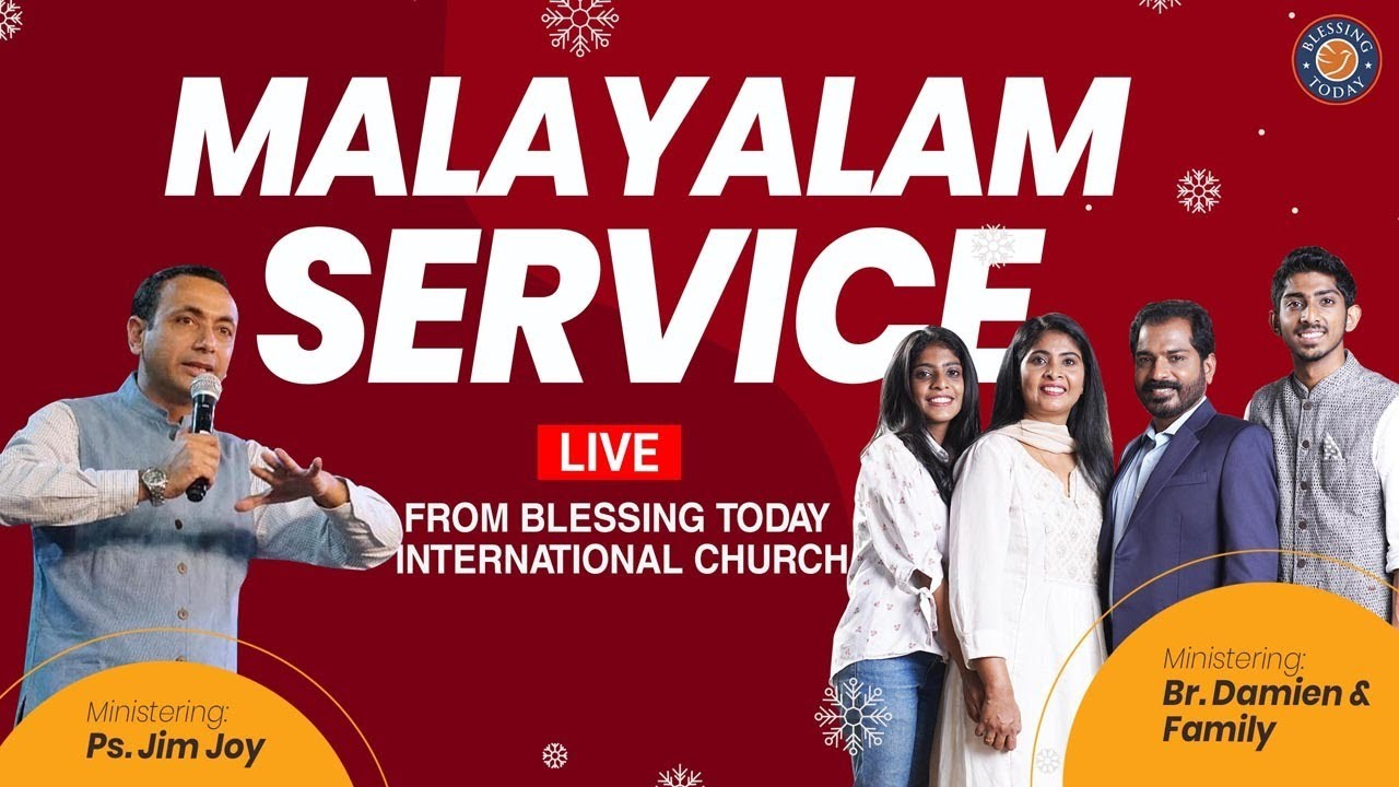 Download Sunday Service Malayalam 🔴 🅻🅸🆅🅴  20 Dec 2020 | Blessing Today Sunday Worship Service