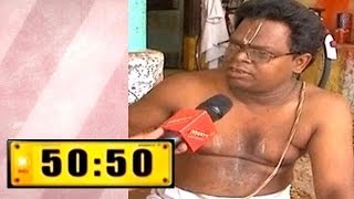 "50:50 05-08-2016 ""Panruti, Cuddalore"" – Peppers TV Show"