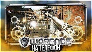 Warface Mobile ► ЧТО НАС ЖДЕТ В МОБИЛЬНОЙ ВЕРСИИ ВАРФЕЙС