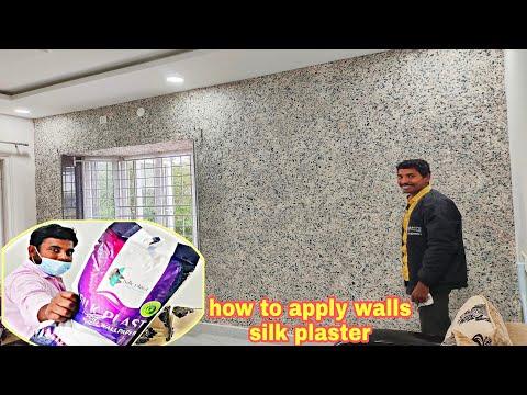 silk plaster liquid wallpaper texture design   wall decoration interior painting
