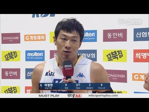【INTERVIEW】 Lee Jung-Hyun, Interview after the game | Orions vs Egis | 20180111 | 2017-18 KBL
