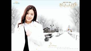 TREE OF HEAVEN OST 3  -  Anytime , AnyWhere