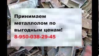 Скупка титана спб(, 2016-02-24T17:00:45.000Z)