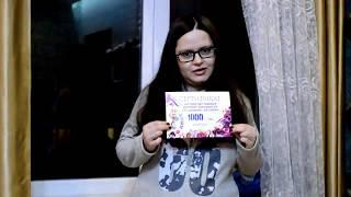 Виктория, победительница 4-й волны конкурса