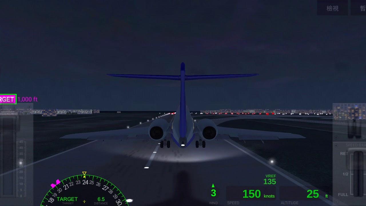 NO840-凌晨---歐洲土耳其伊斯坦布爾機場(IST)---起飛---亞洲沙特阿拉伯吉達機場(JED) - YouTube