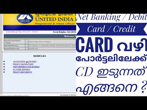 United India Insurance Agents Portal Fund Transfer to CD from Bank