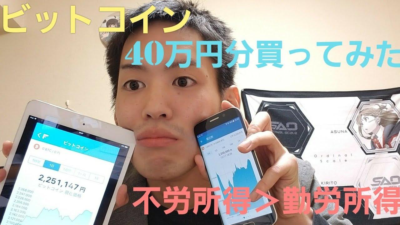 ビットコイン 1 万円分