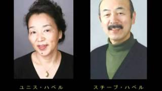 劇団青年座交流プロジェクト『欲望という名の電車』の予告ムービー。 2...