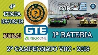 1ª Bateria da 4ª Etapa do 2º Campeonato VRC 2018 - GTE