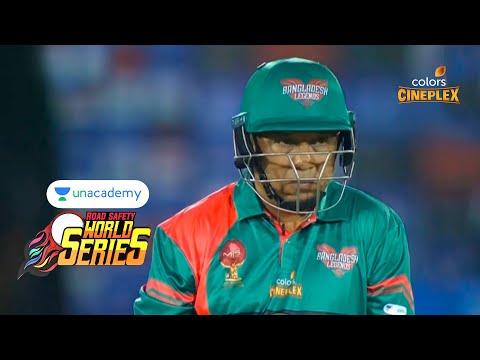 Road Safety World Series | India Legends Vs Bangladesh Legends | Match Highlights | Part 1