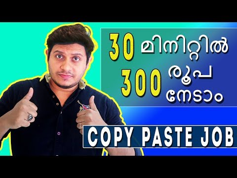 Simple Copy Paste Jobs 2018 | Make Rs 300 Every 30 Minutes