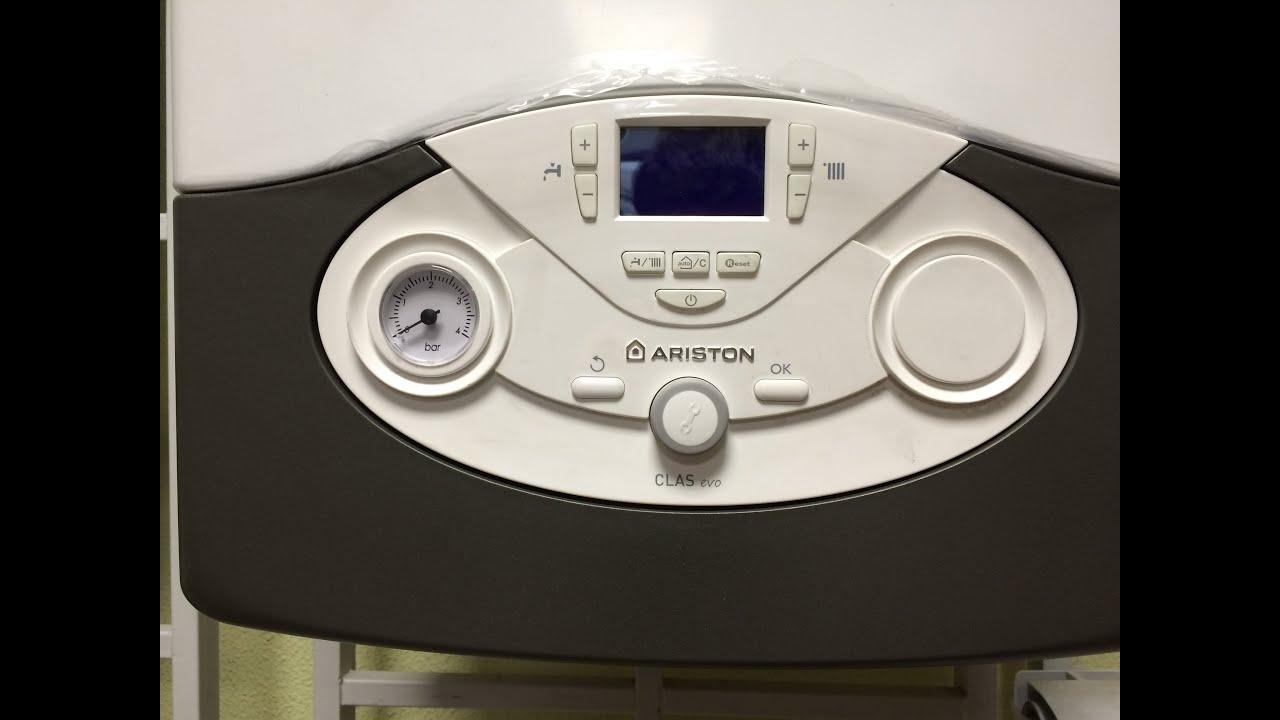 инструкция газового котла аристон bs24ff
