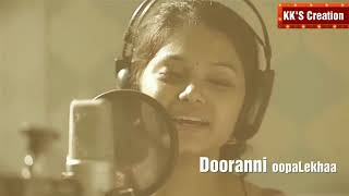 Beautiful song #Ramya Behara #Deepu