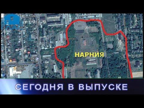 Борисоглебск Сегодня 21 сентября 2017 года