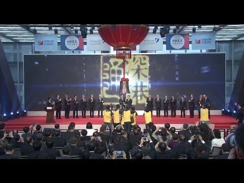 Shenzhen-Hong Kong Stock Connect Kicks off