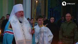 В Ставрополе прошла панихида по погибшим в Кизляре