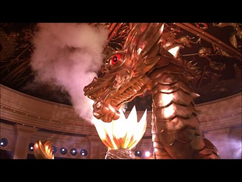 Dragon of Fortune - Wynn Casino - Macau